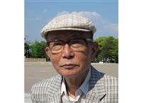 中国文学者の高島俊男氏死去 辛口エッセー「お言葉ですが…」シリーズが人気