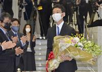 熊谷千葉県知事が初登庁 コロナ対応手腕問われる