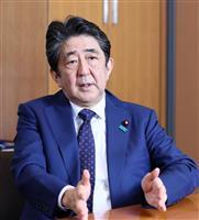安倍前首相、池江選手の五輪内定を祝福「努力は並大抵ではなかった」
