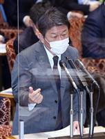 茂木氏、尖閣侵入や人権状況に「深刻な懸念」 日中外相電話会談