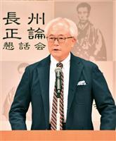 長州「正論」懇話会 安倍外交「日本に希望与えた」 谷口智彦氏が講演