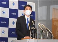 千葉・熊谷知事が就任、初登庁「630万県民に応える」