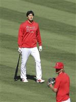 「2番・投手」大谷翔平、先発出場 投打同時二刀流実現