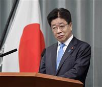 神戸市の拉致問題集会、新型コロナ拡大で再延期