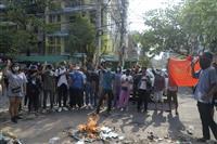 ミャンマーの10武装勢力、デモ隊支援で一致 国軍に「包囲網」