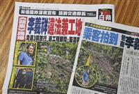 台湾脱線事故、急ブレーキも間に合わず 現場責任者を再び拘束