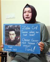 【自由 強権】「強制不妊1日80人手術した」 亡命のウイグル人元婦人科医証言