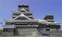 熊本城の天守閣復旧 5年ぶり一般公開へ