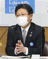 「公金違法支出」と市民ら返還求め提訴 耐震診断めぐり静岡市長に請求
