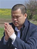 松戸女児殺害、検察側が上告断念 死刑なくなりリンさん父「不公平」