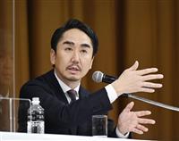 【風を読む】「政冷経熱」はあり得ない 論説副委員長・長谷川秀行