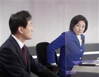 【ソウルからヨボセヨ】16年前のソウル市長の言葉