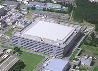 ルネサスが愛媛の工場で半導体、代替生産