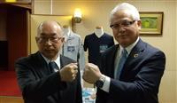 シキボウとユニチカが繊維事業で業務提携 コロナで市場激変