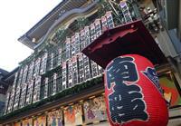 「コロナ 緊急事態宣言1年」歌舞伎界、非常時に異例の若手抜擢 新たな光明も