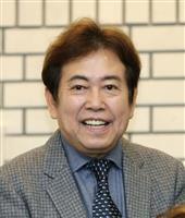 歌手の平浩二さん、くも膜下出血で救急搬送