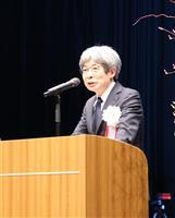 1期生84人が入学 兵庫・芸術文化観光専門職大学