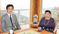 橋田さん、熱海居住半世紀に「ありがとう」感謝と悼む声相次ぐ 名誉市民贈呈直前の訃報
