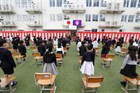 緊急事態宣言1年 コロナ禍2度目の春 都内では校庭で入学式