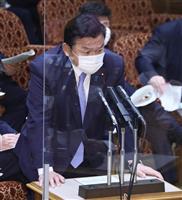 「台湾から要請あれば支援」 特急事故で赤羽国交相