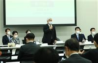 人権外交議連 公明が参加 対中非難決議 足並みは不透明