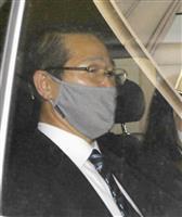 香川強化委員長が辞意 空手パワハラ問題で