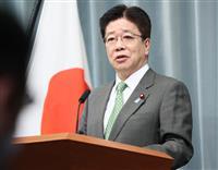 拉致問題「日本の主体的な姿勢変わらない」 加藤官房長官