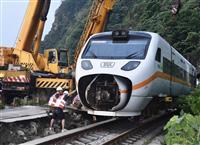 台湾列車事故で「民営化」議論が浮上、「日本のJRに見習え」