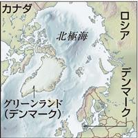 レアアース採掘争点 グリーンランド総選挙 中国企業関与に欧米警戒