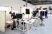 """ファーストリテイリング、有明に日本最大級のスタジオ開設、""""仮想""""店舗も"""