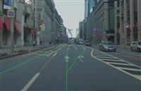 自動運転に対応 高精度3次元地図を一般道にも拡充へ