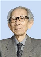 鳥越文蔵氏死去 近世演劇研究者