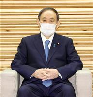 菅日誌 3月6日(火)