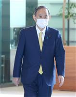 「国民目線で物事を考えて」菅義偉首相の訓示全文 国家公務員合同初任研修