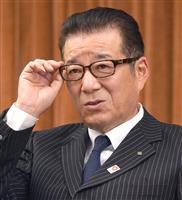 「より魅力あるまちづくりを」 松井大阪市長就任2年