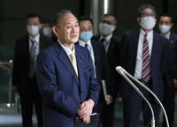 海洋放出に動き出した菅首相 衆院選見据え「決める政治」をアピール