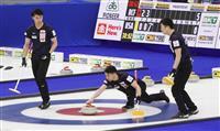 日本は連敗で2勝6敗に カーリング男子世界選手権