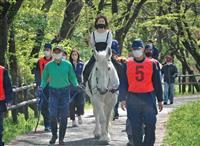 聖火リレー、「乗馬」区間でリハ 埼玉・日高