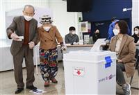 ソウル・釜山市長選、投票開始 保守系野党が優勢維持