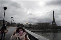 都市封鎖のパリ 6万円の豪華闇ディナー 仏検察が捜査「他人の命脅かした容疑」で