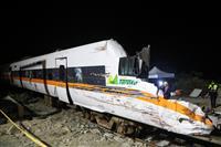 台湾、事故車両の撤去終了 20日の運行再開目指す