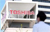 東芝買収1株5千円提案 英ファンド、3割上乗せ