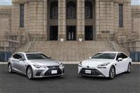 トヨタ初の手放し運転 レクサスLS発売 自動運転レベル2の高度化狙う