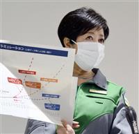 東京、まん延防止要請協議 専門家意見を午後聴取 大型連休控え人出抑制策