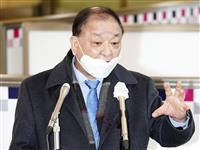 韓国大使、天皇陛下への信任状捧呈を延期 「足の痛み」理由