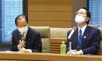 日朝議連「訪朝の用意ある」と決議 近く首相に申し入れへ