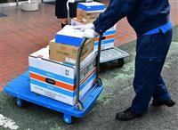 埼玉県に高齢者向けワクチン到着 さいたま市に975人分