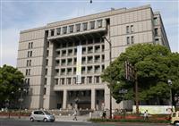 一元化条例で大阪府市が共同部署 万博でも組織統合