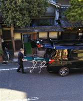 火葬まで民泊に置かれる遺体 葬儀簡素化で横行する非常識