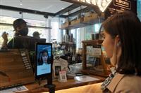 支払いは「顔パス」 近畿大とグローリーが顔認証決済の実証実験 国内大学初